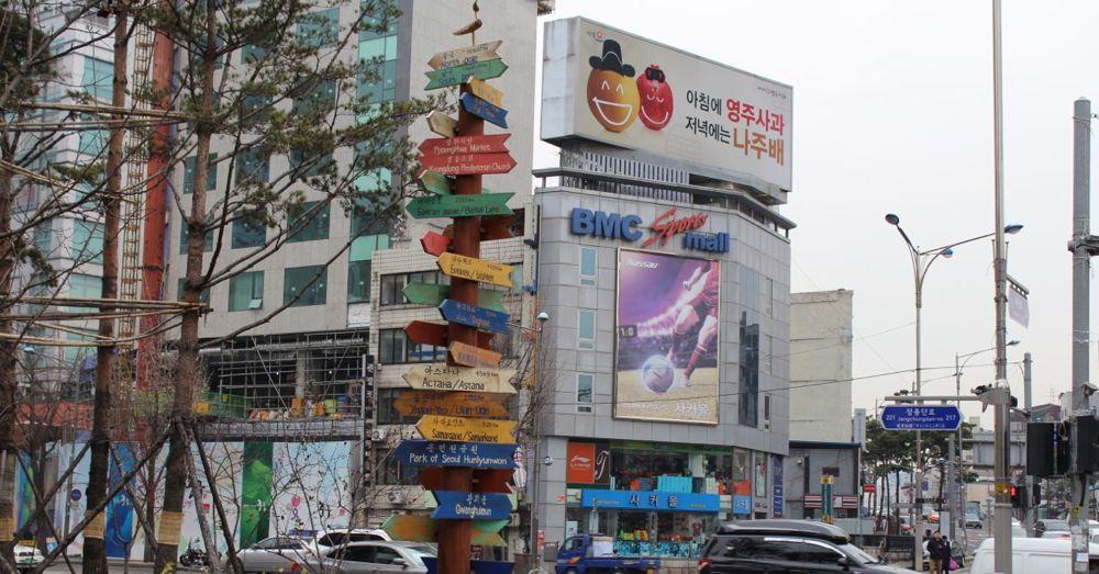 Dongdaemun Silk Road Milestone II