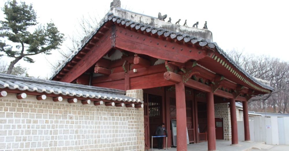 Jongmyo Shrine Entrance