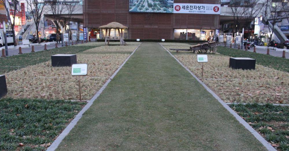 Seun Greenway Park