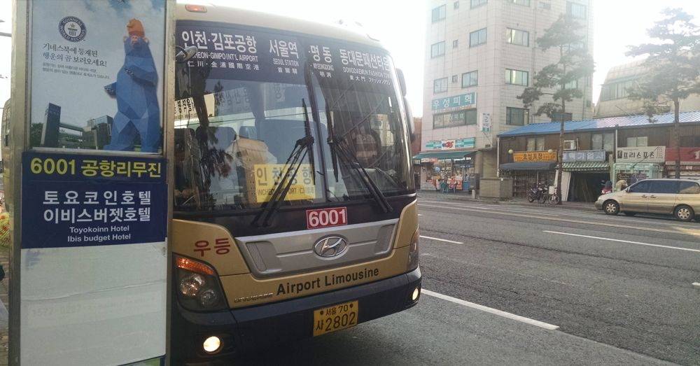 The Airport Bus arrives.