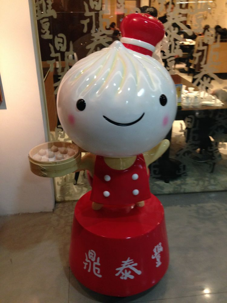 Din Tai Fung mascot