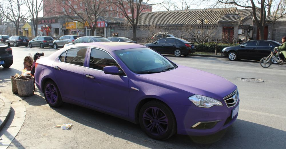 Sparkly Purple Car