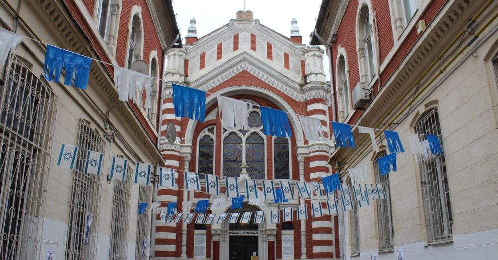 Entrance to the Brasov Neolog Synagogue.