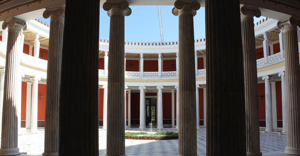 Inside the Zappeion