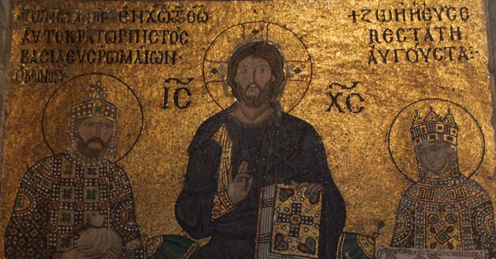 Constantine XI, Jesus, Empress Zoe