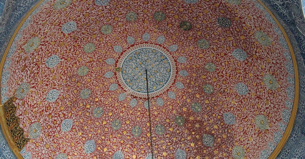 The ceiling of the Baghdad Pavilion