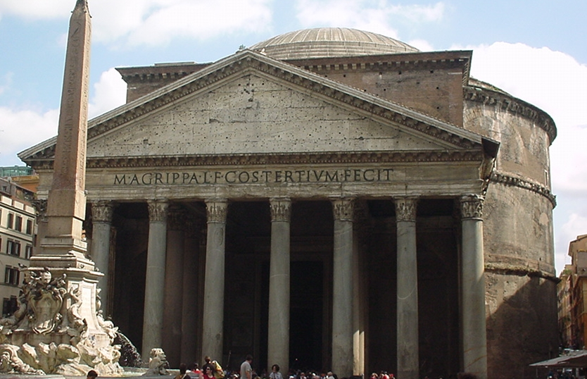 Pantheon.  Photo courtesy of  www.reizen-ts.net.