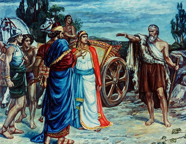 "Sir Frank Dicksee, ""Jezabel and Ahab Meeting Elijah in Naboth's Vineyard."" Public domain image."
