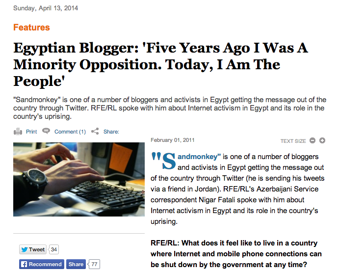 My interview with Egyptian blogger Mahmoud Salem (Sandmonkey) for RFE/RL.