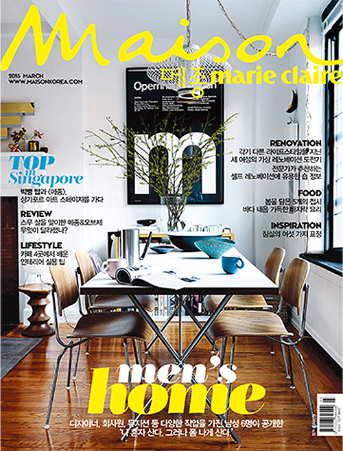 1503-MAISON-KR-COVER.500.jpg
