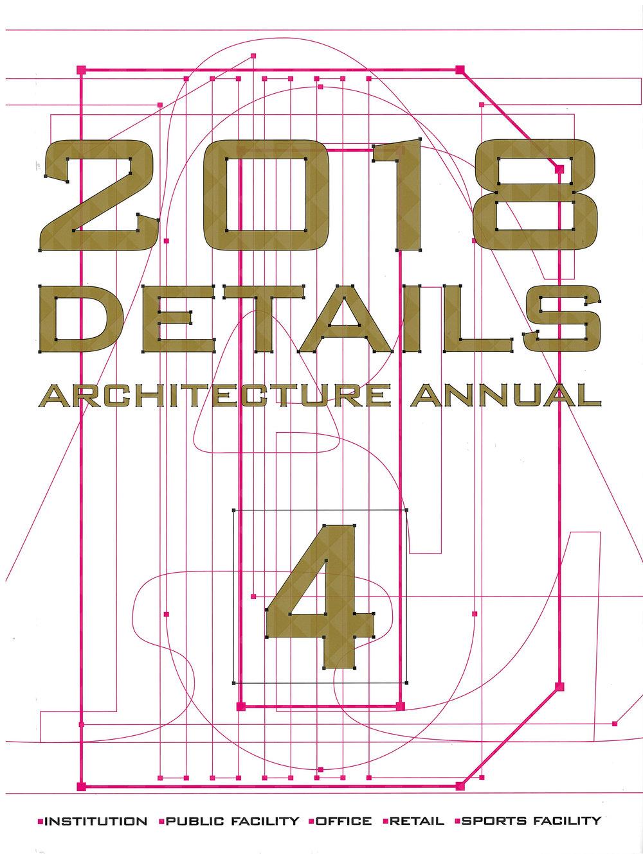2018 Details Cover2.jpg