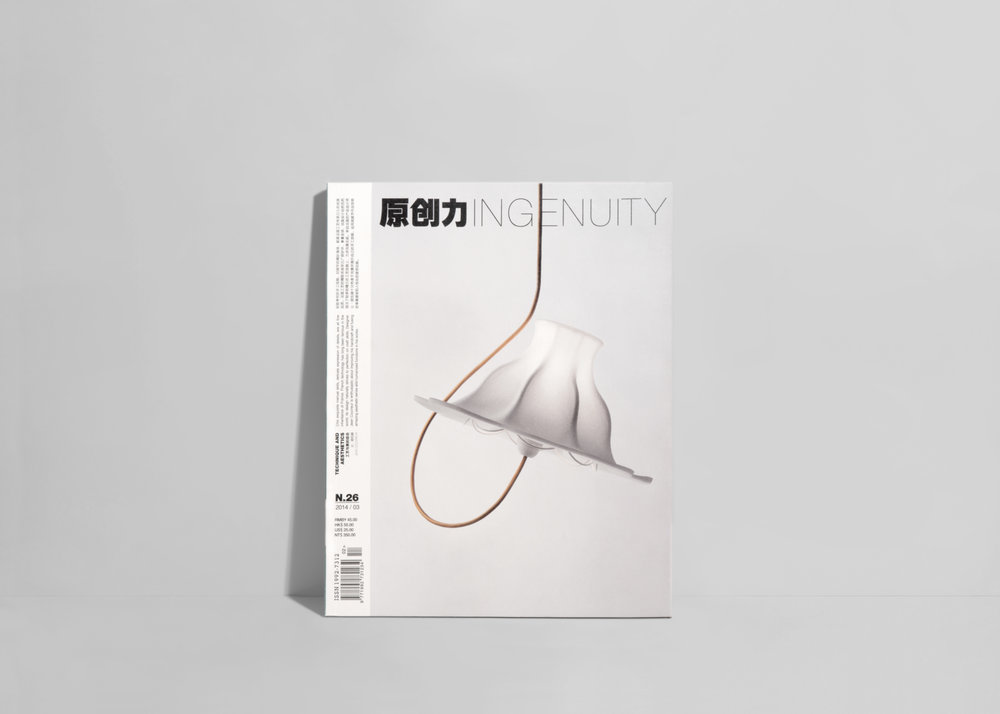 Book_LAT_Ingenuity.jpg