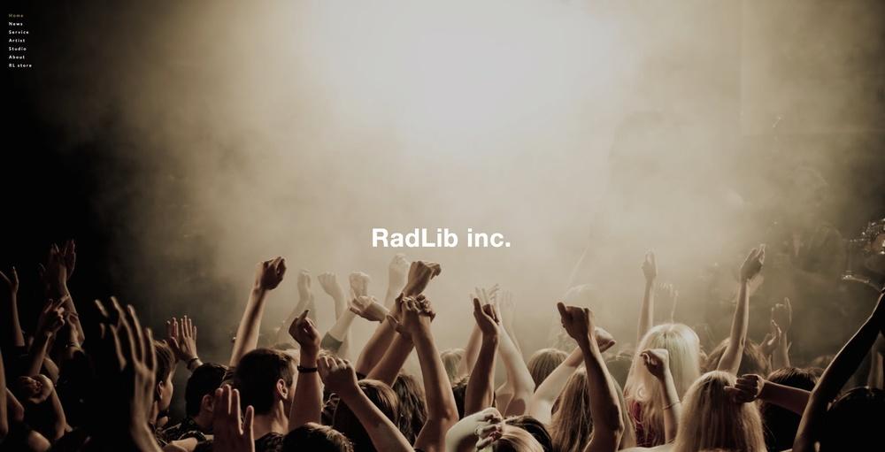 RadLib inc. ホームページ開始