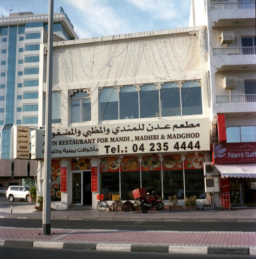 DubaiCreek2.jpg