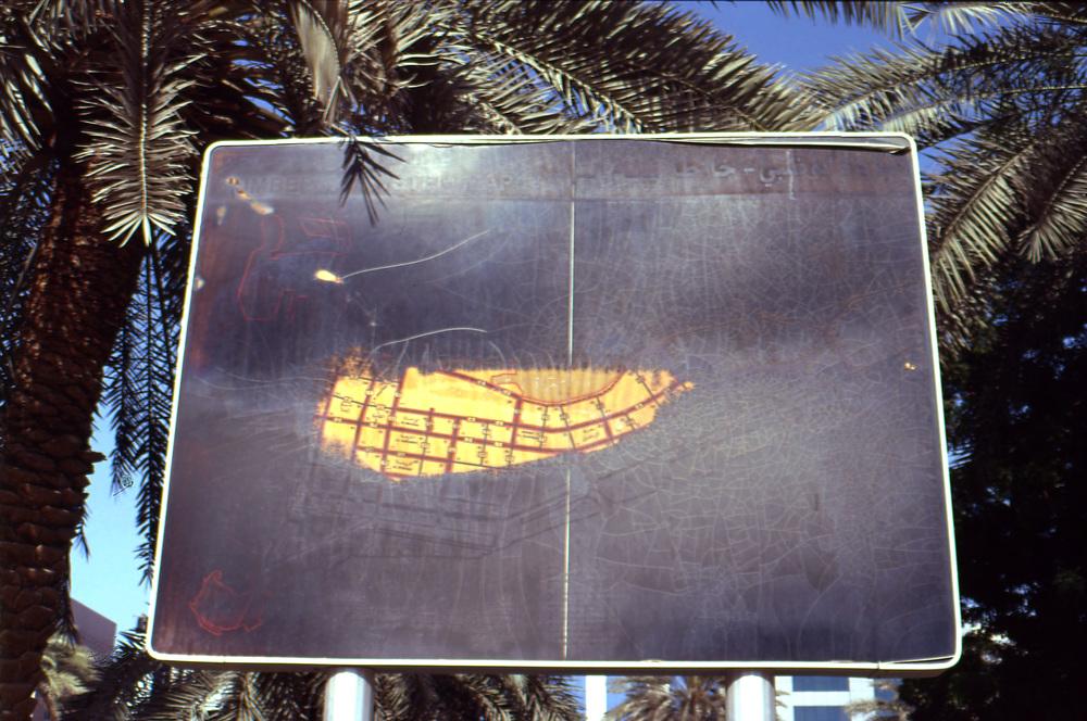 ADbaked sign.jpg