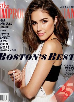 The_Improper_Bostonian_July_2016.jpg
