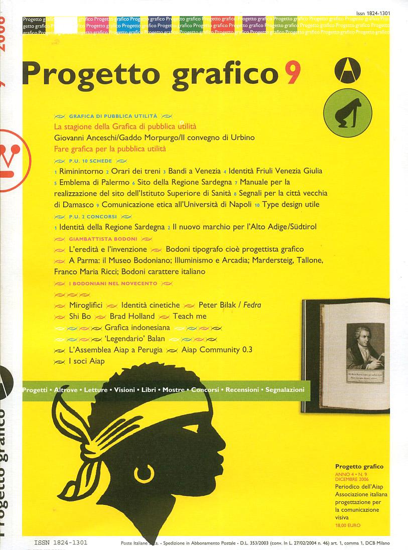 Progetto Grafico - Italy 2003