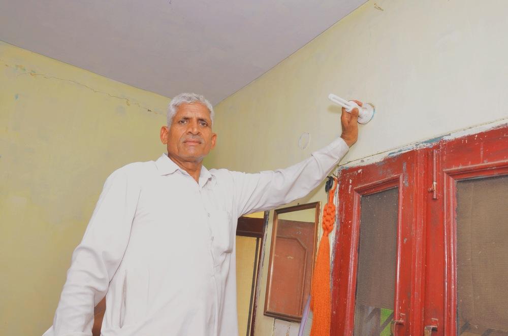 Rajinder Kumar Village Project Coordinator