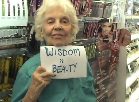 gma bea - wisdom is beauty.png