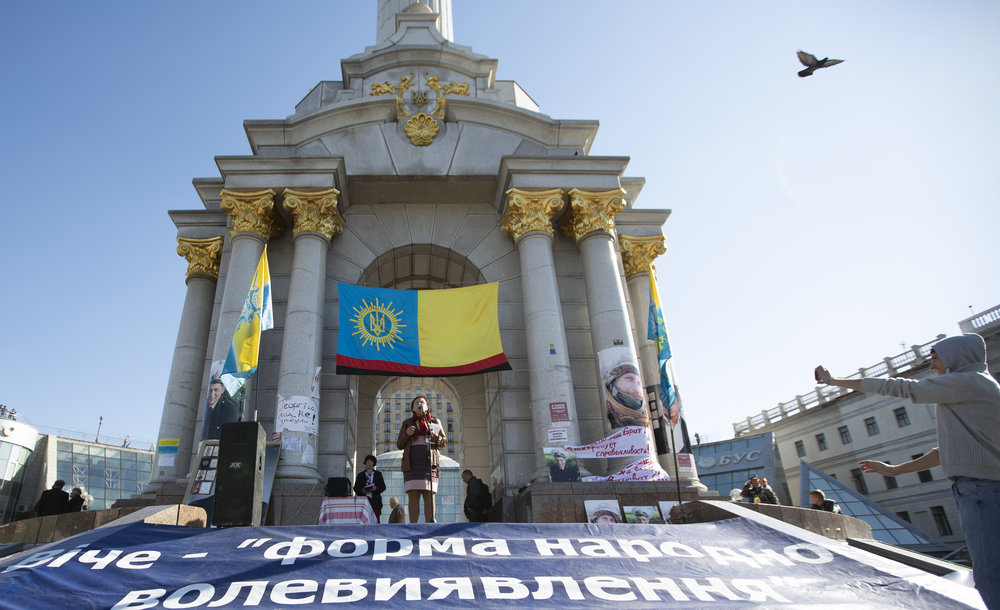 A political rally in Kiev.