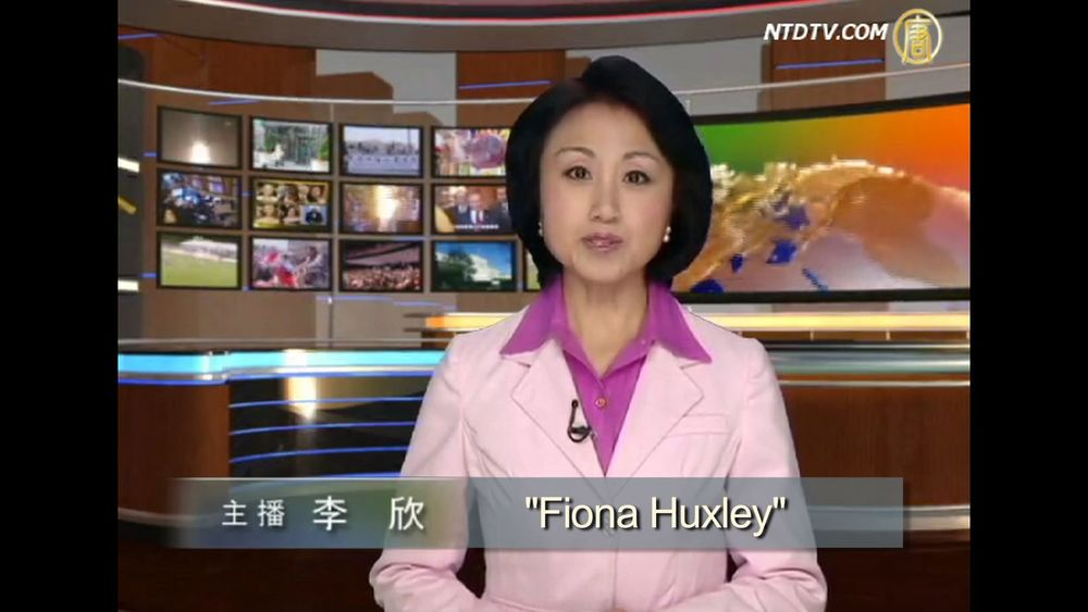 Chinese TV news anchor introducing Fiona