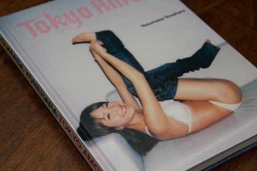 """Lena Fujii on the cover of """"Tokyo Amour,"""" one of the many photobooks by YONE."""