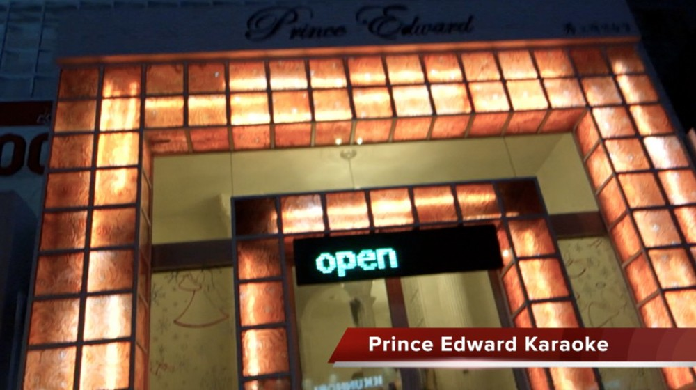prince-edward-hongdae-1024x573.jpg
