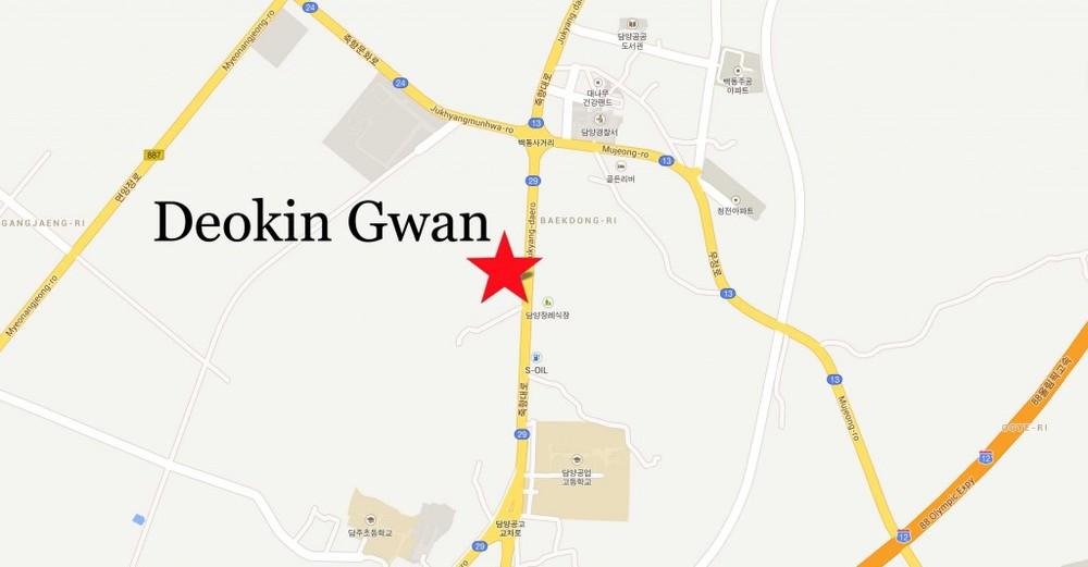 deokin-gwan-덕인관-1024x533.jpg