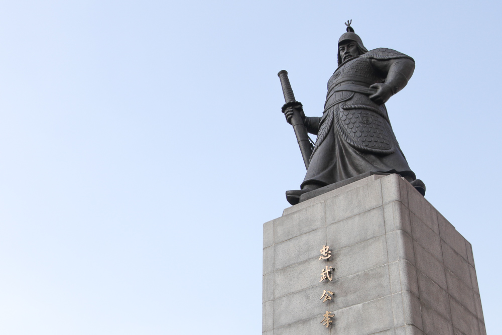 The statue of the legendary Admiral Yi Sun-Sin, who never lost a naval battle in his life. In the Battle of Myeongnyang, his ships were outnumbered 13 to 133. Who won? Yi Sun-Sin.