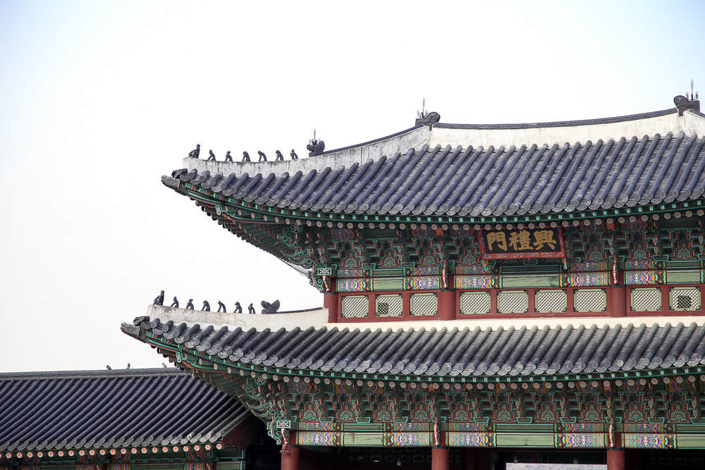 Rooftop of Geunjeongjeon, the Throne Hall where the king oversaw events and greeted officials.