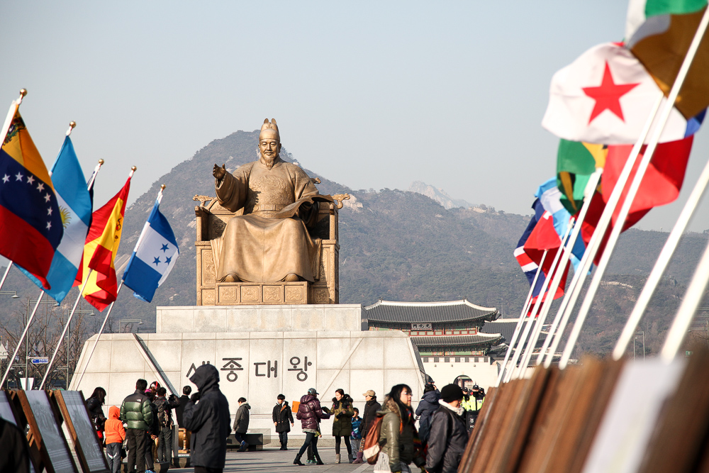 Statue of King Sejong, the fourth ruler of the Joseon Dynasty famed for his contribution in creating the Korean language.