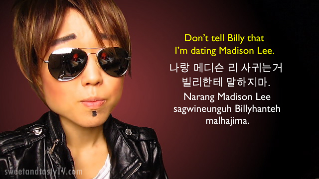 dont-tell-billy-jin.png
