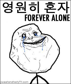 forever-alone-korean1.jpg
