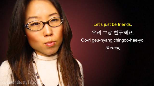 how to say oh right in korean