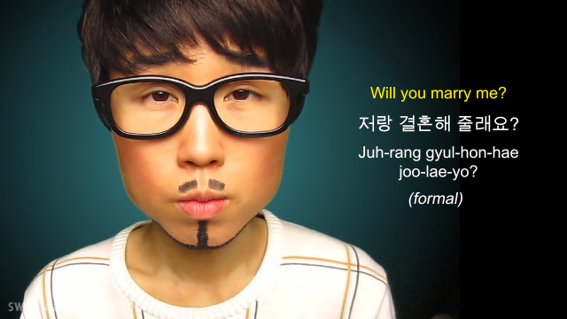 will-you-marry-me-in-korean1.png