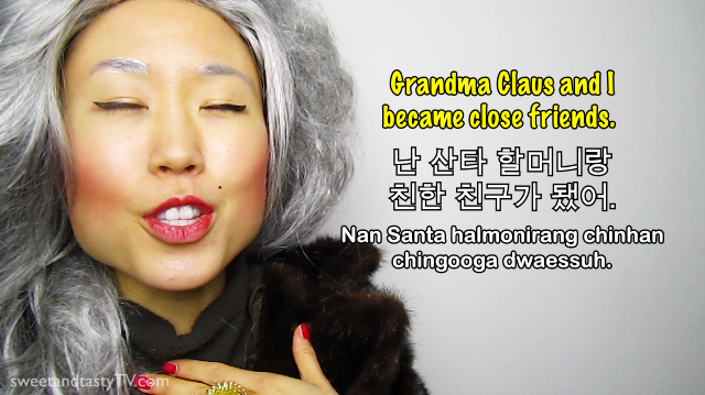 close-friends-with-granny-claus.png