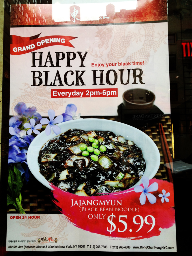 FYI: Black refers to the jjajangmyeon.  ( photo by Young Yun )