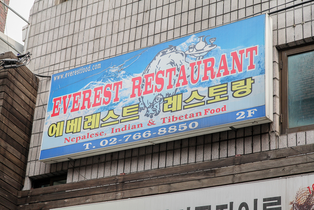 everest sign