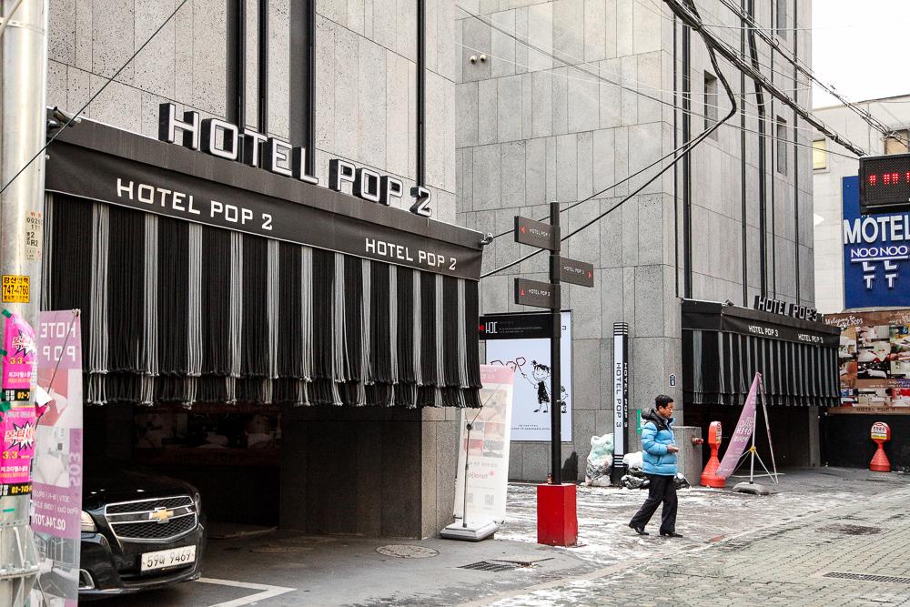 hotel pop garage