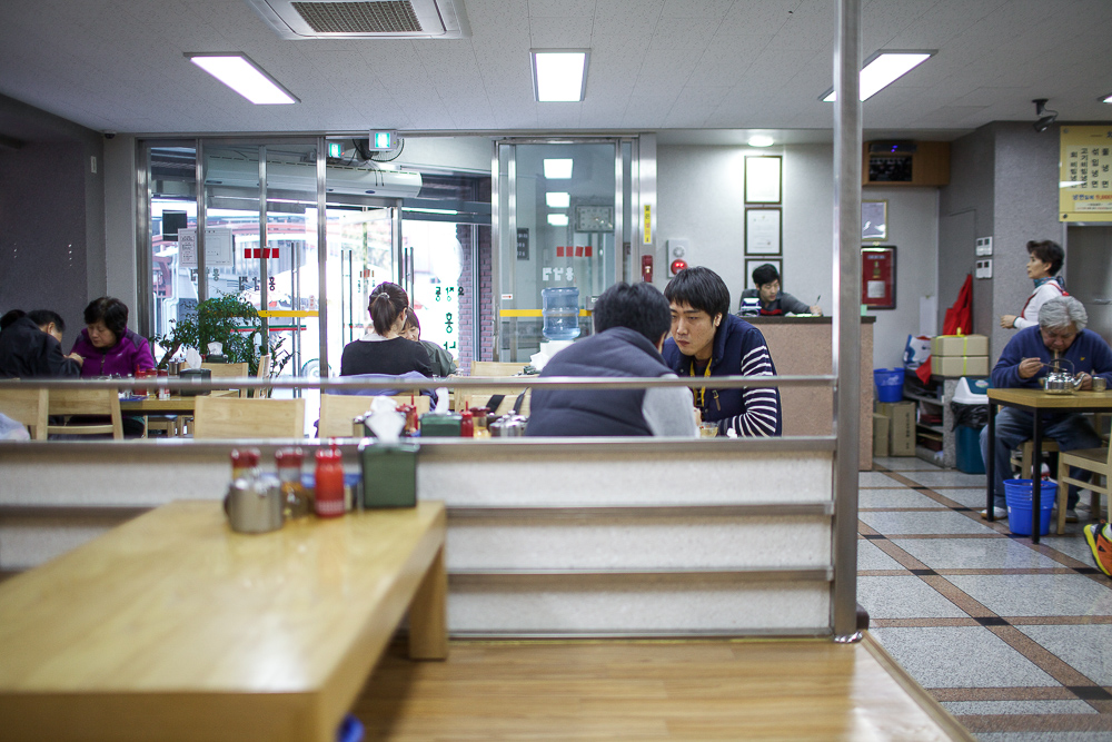 nengmyeon restaurant