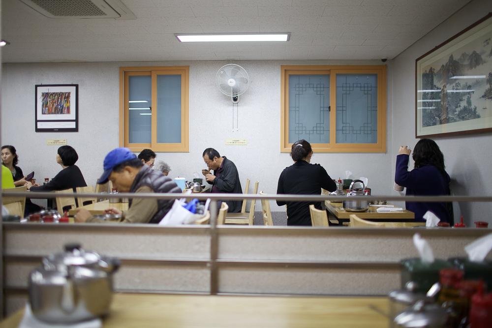 naengmyeon restaurant seoul