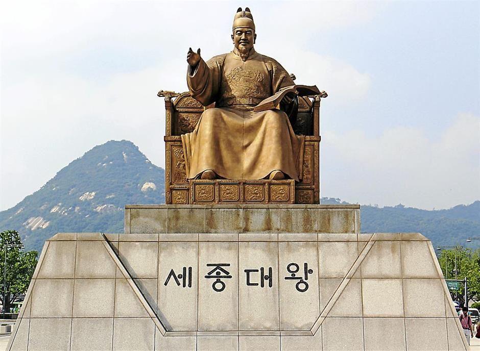 Statue of King Sejong the Great near Gyeongbokgung Palace (Photo: Thestar.com.my)