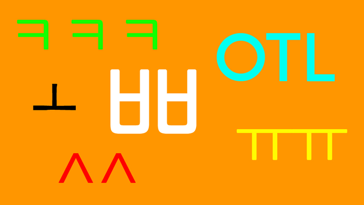 Korean Emoticons & Text Expressions — SweetandtastyTV