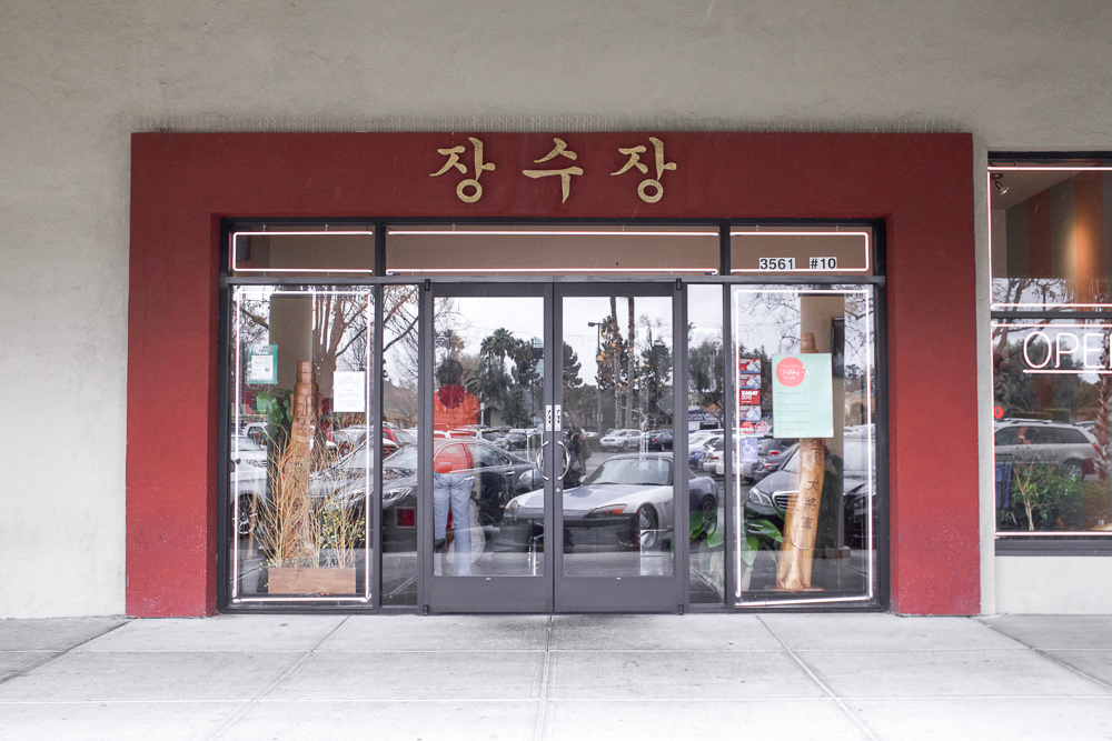 Jang Su Jang entrance.