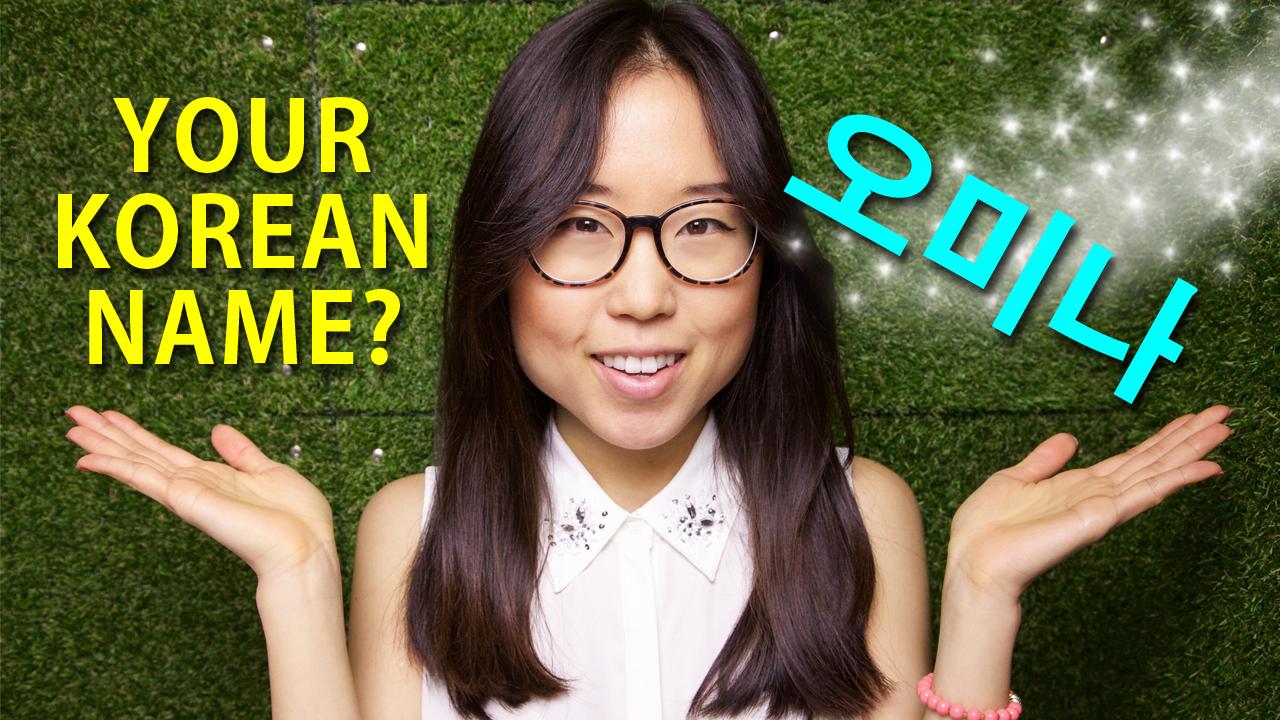 Choosing Your Korean Name Sweetandtastytv