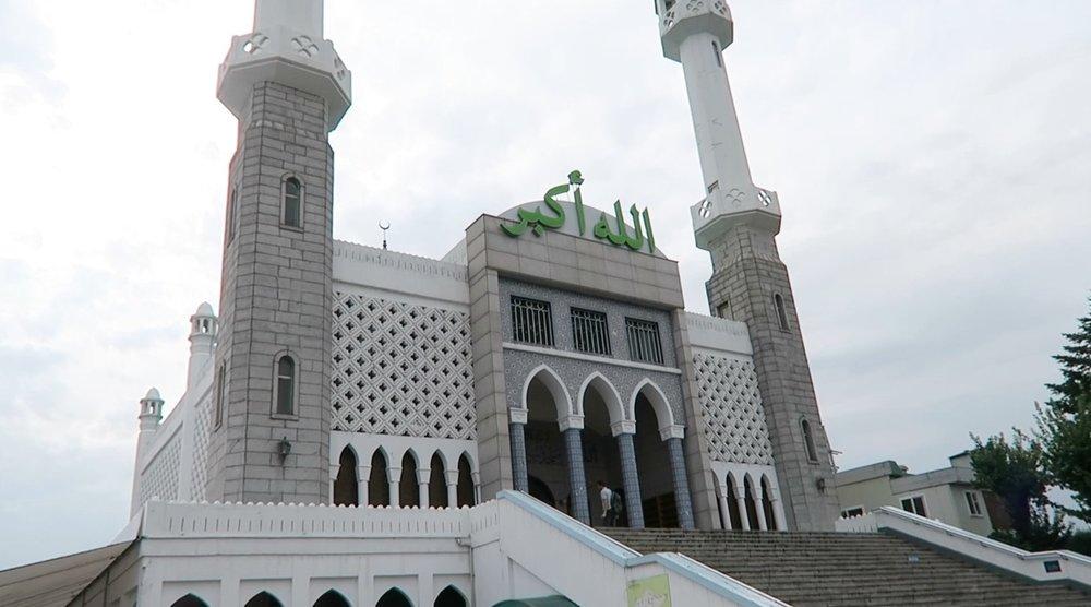seoul central masjid
