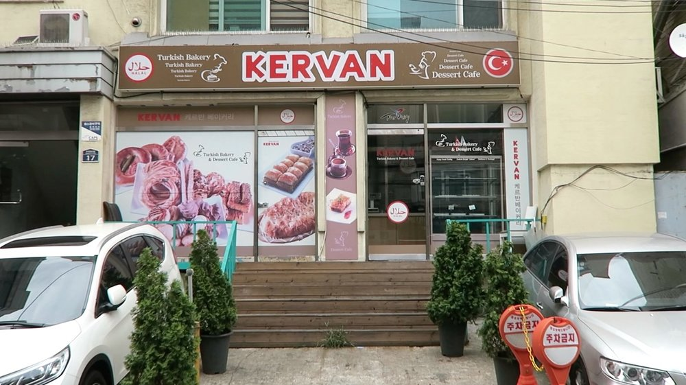 kervan bakery itaewon