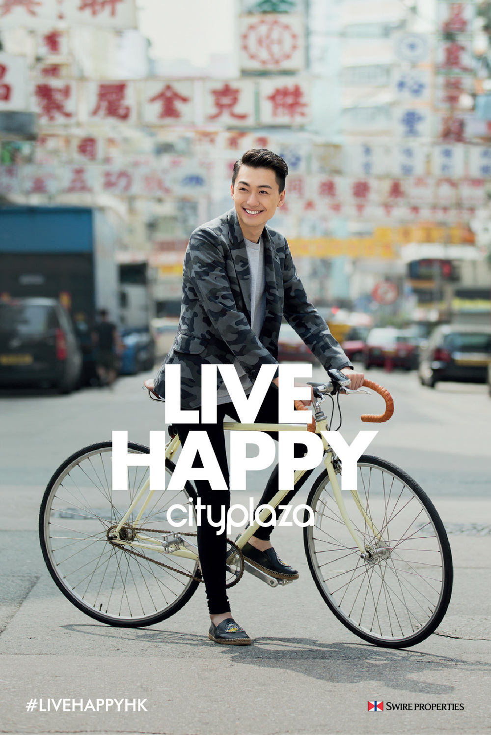 city plaza live happy print ad