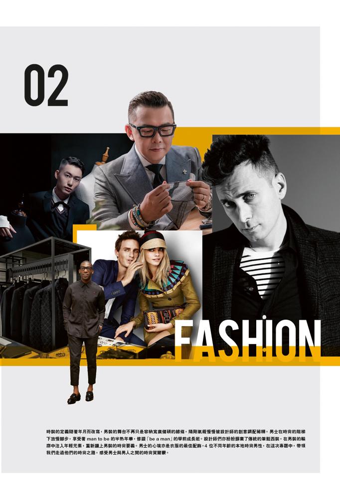fashion feature2b.jpg