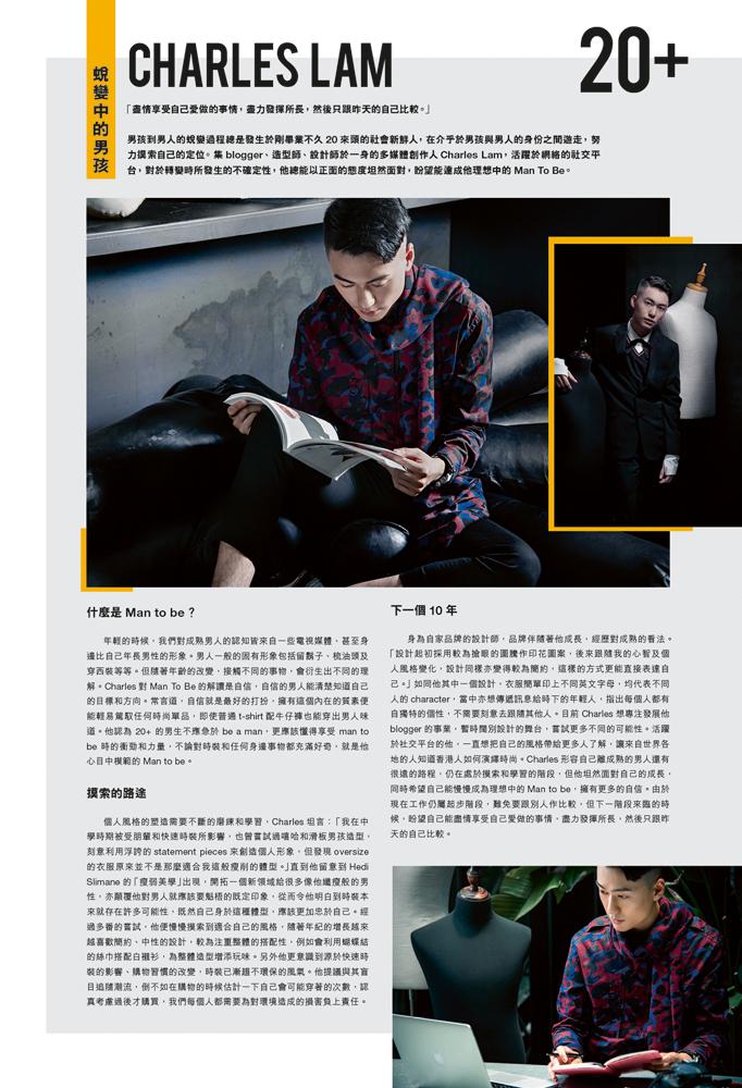 fashion feature7b.jpg